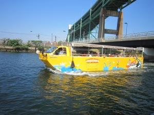 Duck Boat Boston Harbour